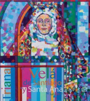 vela-de-santiago-y-santa-ana-2017-programacion-300x336